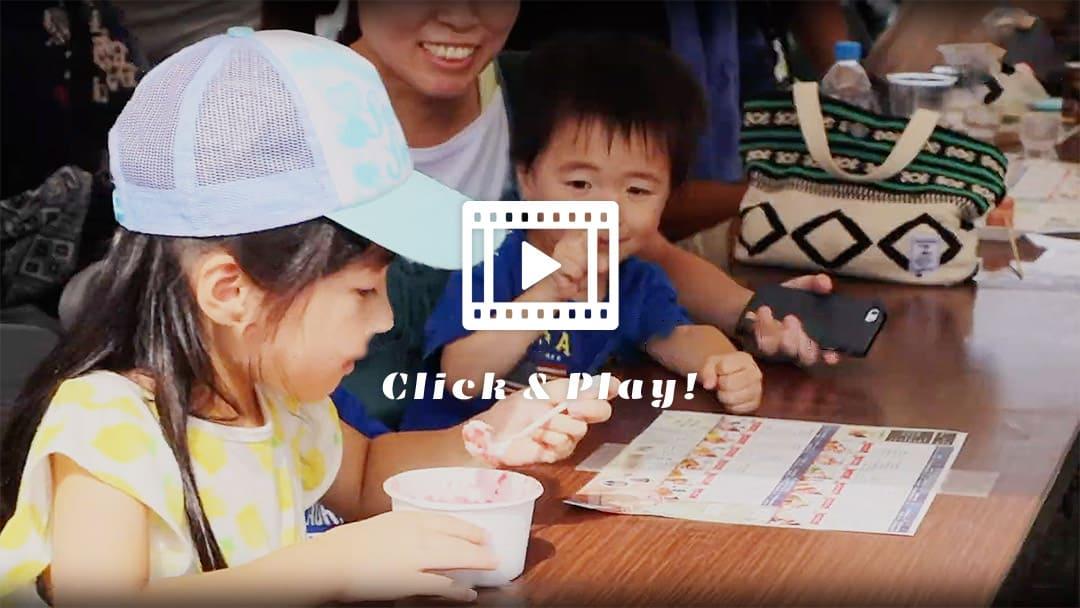 「ふくしまフードフェス 2019」の動画